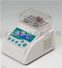 JP80生物指示劑培養器