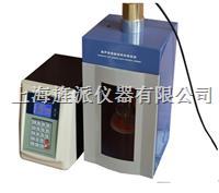 液晶超声波细胞裂解仪JP-650Y