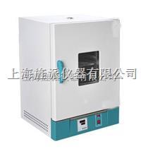 北京101-0AB電熱鼓風幹燥箱,電熱鼓風幹燥箱報價 101-0AB