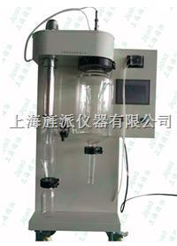 氣流式實驗室噴霧幹燥機,超大液晶屏顯示,中文和英文切換 Jipads-2000ML