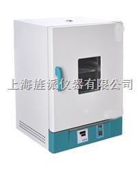 天津101-0AB電熱鼓風幹燥箱