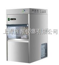 FMB-300雪花製冰機生產廠家 FMB-300