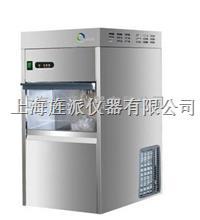 FMB-300雪花製冰機生產廠家