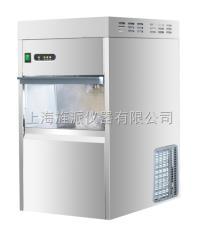 FMB-50  上海雪花制冰机生产厂家