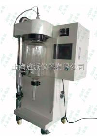 Jipads-2000ML  北京实验室喷雾造粒机 喷雾造粒机喷雾机生产报价