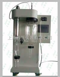 Jipads-2000ML  廣州實驗室型噴霧式幹燥機