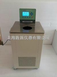 JPDC-0530  JPDC-0530低溫恒溫槽,上海草莓视频在线下载观看污JPDC-0530低溫恒溫槽