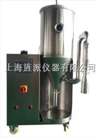 3L實驗室噴霧幹燥機 Jipads-3000ml
