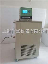 GDH-1015高精度低溫恒溫槽 GDH-1015