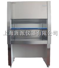 ZJ-TFG-12實驗室通風櫃 ZJ-TFG-12