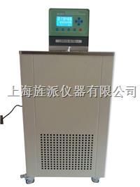 磁力攪拌低溫恒溫循環浴槽 Jipads-10-05L