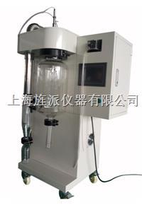 實驗型實驗室小型噴霧幹燥機 Jiapd-2000ML