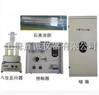 Jipads-GHX-1D光化學反應儀