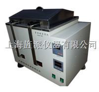 水浴加熱循環水血液溶漿機 Jipads-8D
