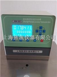 JPDL-1015低温冷却循环机