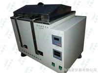 上海干式血液溶浆机
