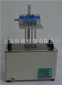 DCY-12S水浴氮吹儀