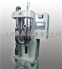 有機溶劑專用噴霧幹燥機
