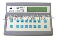 Qi3538血細胞分類計數器 Qi3538