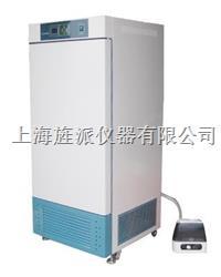 150L恒温恒湿培养箱