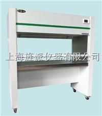 單人單麵超淨工作台 SW-CJ-1G