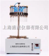 上海12工位圓形氮吹儀 Jipads-yx-24s