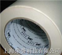 3M2214美紋紙遮蔽膠帶
