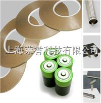 Ni-MH電池專用膠帶