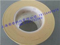 3M2310美紋紙遮蔽膠帶