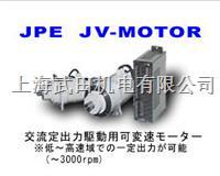 JPE电机