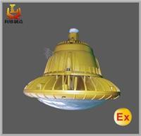 BFC8810 LED乐虎国际APP防眩灯 LX-BFC8810