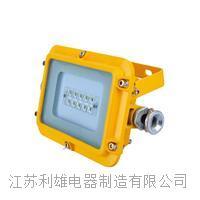 矿用隔爆型LED巷道灯-5 DGS30-127L