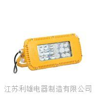 LED矿用隔爆型巷道灯-7 DGS48-127L