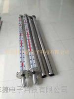4-20mA輸出磁翻板液位計UHZ-519D UHZ-519D
