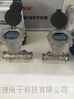 小口徑超聲波水表,計量水表 LFJ-T3-1-DN25