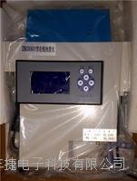 青島利豐捷LFJ-ZDJ型在線濁度儀