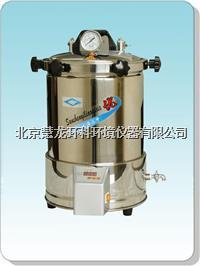 YX280A*定時數控手提式不銹鋼壓力蒸汽滅菌器 YX280A*