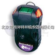PRM-3021χ、γ、中子射線快速檢測儀 PRM-3021