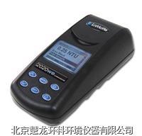 2020型便攜式濁度儀