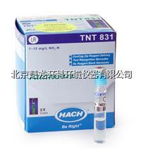 TNT831氨氮試劑