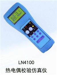 ZYS-3100 熱電偶校驗仿真儀 ZYS-3100