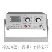 织物表面电阻测试仪/点对点电阻测试仪