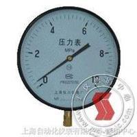 高壓壓力表Y150上海自動化儀表五廠 Y150