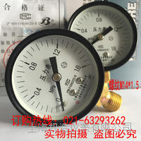 普通壓力表Y-100、Y-150 Y-100、Y-150