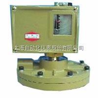 D520M/7DD0818680、0818880防爆差壓控制器/差壓開關/D520M/