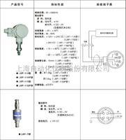 F/I-TBS上海儀表九廠/自儀九廠F/I-TBS流量轉換器說明書、參數、價格、圖片