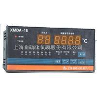 XMD-16H上海儀表六廠/自儀六廠XMD-16H智能數字巡檢儀說明書、參數、價格