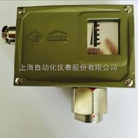 D501/7D上海遠東儀表0845280防爆壓力控制器/壓力開關/D501/7D切換差可調0-0.025MPa