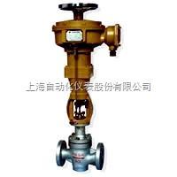 ZAZMC-64B上海自動化儀表七廠ZAZMC-64B 電動套筒調節閥