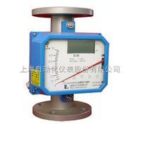 LZZ-100上海自動化儀表九廠LZZ-100金屬管轉子流量計